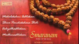 CARNATIC VOCAL | SMARANAM SONG OF THE SOUL | BOMBAY JAYASHRI | JUKEBOX