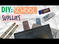 DIY School Supplies | DIY Philippines | Monica Yap