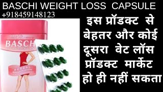 Baschi sliming pills,weight loss product