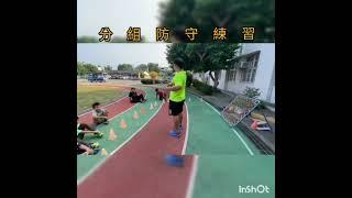 1091運動指導法校外指導學生成果(第六組:夢不落地-巧固球)