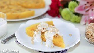 Steamed Banana Cake (banh Chuoi Hap)