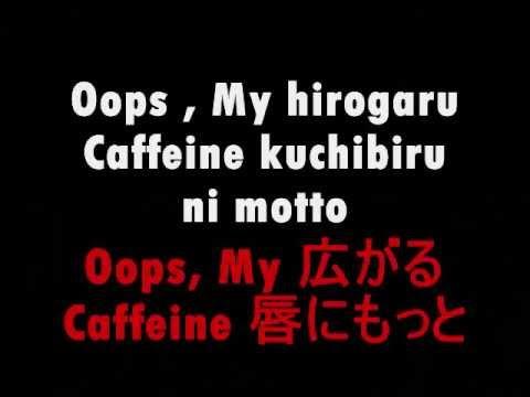 """Kim Hyun Joong """"Cappuccino"""" Lyrics (Romaji and Japanese)"""