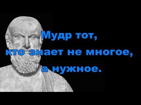 Эсхил - Цитаты