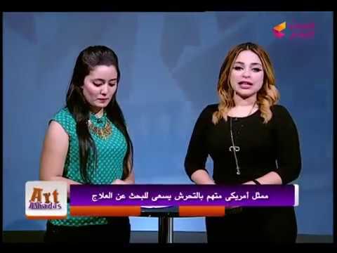AlHadas Art مع بسنت إيهاب وسارة أبو زيد| آخر أخبار عالم الفن والفنانين 22-11-2017