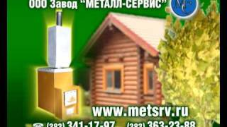 metallservis_pe4_demo2.wmv(, 2010-07-07T04:59:01.000Z)