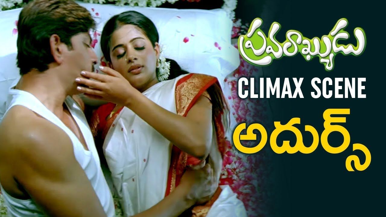 Download Pravarakyudu Movie BEST CLIMAX Scene | Jagapathi Babu | Priyamani | MM Keeravani | Telugu FilmNagar