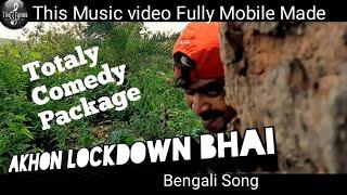 Akhon Lockdown Vai (Music Video) Deep The 7Tunes / Latest Bangla Song 2020