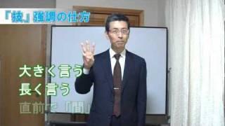 プレゼンテーションの技術【1】 荒巻基文 thumbnail