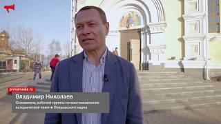 Праздничная служба по случаю десятилетия храма Покрова Божьей Матери прошла во Владивостоке