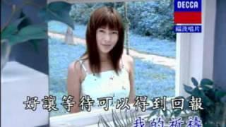 川島茉樹代 初戀