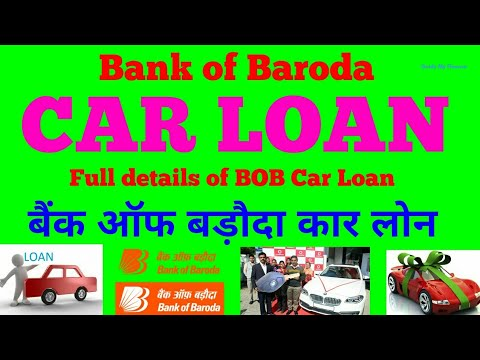 How To Get Bank Of Baroda Car Loan Complete Detail Of Bank Of