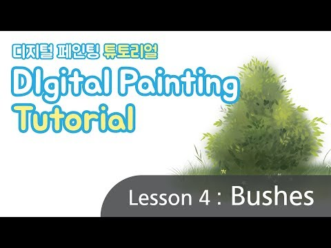 Digital Painting Tutorial : Lesson 4 : Bushes