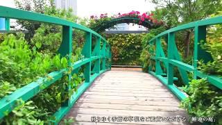 【西武池袋本店】9階屋上 食と緑の空中庭園