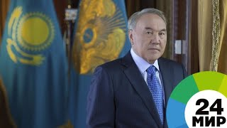 Назарбаеву – 79: жизненный путь первого президента Казахстана