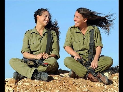 IDF Israel Defense Forces / Tzahal