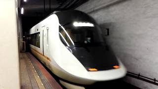 「電笛入り!」近鉄21000系アーバンライナーネクスト特急大阪難波行き、名古屋駅到着