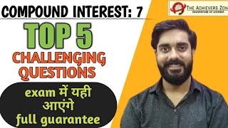 Best questions ever | compound interest tricks | vivek sir, the achievers zone| ssc, bank, rly 2020