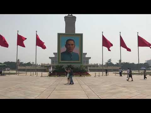 Tiananmen Square(Beijing) Walking - 天安门广场(北京)走拍视频
