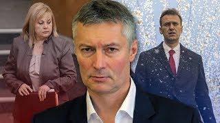 Памфилова и Навальный. Трагедия в Москве. Бюджет Екатеринбурга.