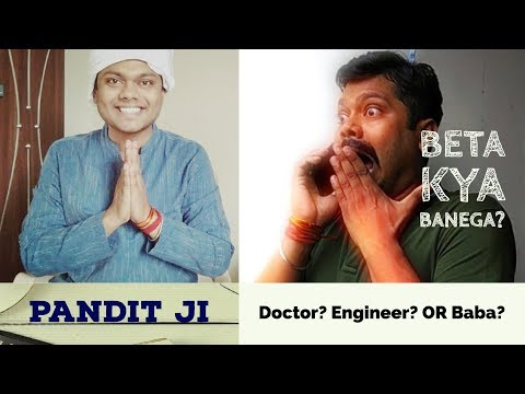Pandit Ji, Beta Kya Banega? Doctor.. Engineer.. Ya Baba Ram Rahim? | Funny Ending | Bubu Vines