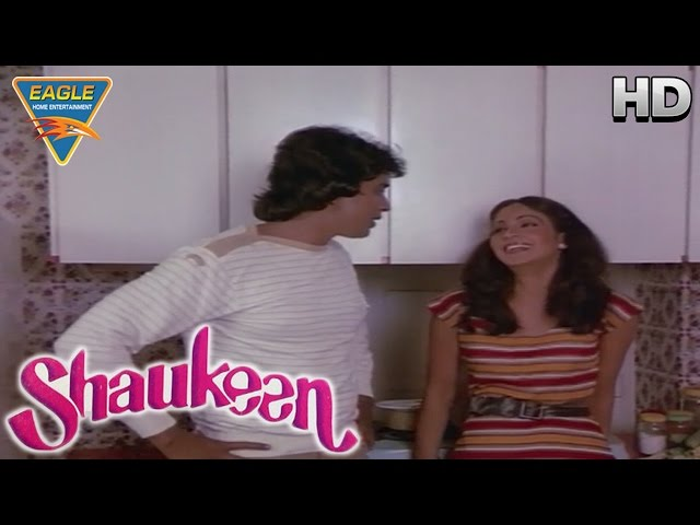 Shaukeen || Mithun, Rati Love Scene || Mithun Chakraborty, Rati Agnihotri || Eagle Hindi Movies