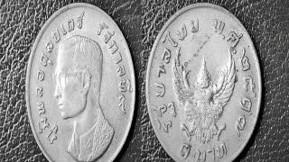 เหร ยญ 1 บาท ตราคร ฑพ าห ป 2517 Thai Coin 1 Baht 1974