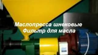 товары для с\х(, 2012-10-06T15:29:11.000Z)