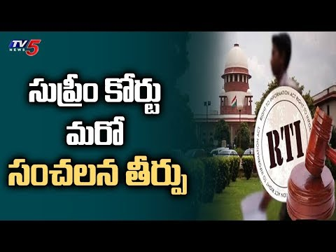 Supreme Court Sensational Verdict | Delhi | TV5 News teluguvoice