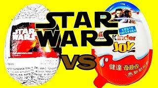 Kinder Joy Star Wars vs Zaini Star Wars Surprise Egg Unboxing 健達奇趣蛋星際大戰vs義大利阿尼星際大戰驚喜巧克力蛋開箱 Chiii Tv