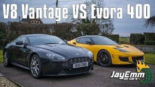 Aston Martin V8 Vantage S vs Lotus Evora 400 - A Quick Comparison