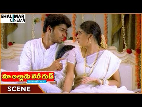 Maa Alludu Very Good Movie  Naresh Telling Flashback To Mounika  Naresh, Rajendra Prasad