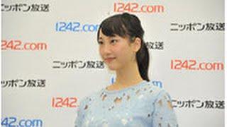 SKE48松井玲奈、8月末でグループを卒業 音楽ナタリー 6月11日(木)1時6分...