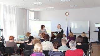 Test XXV областная конференция-семинар