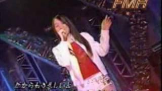 キタキマユ - ナカナイデ