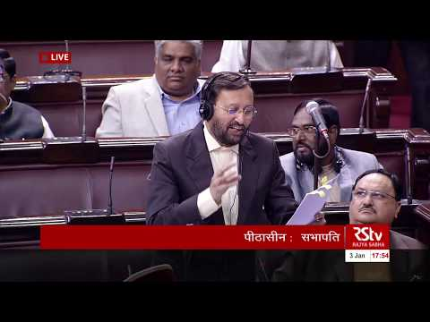 Sh Prakash Javadekar moves to amend Right of Children to Free & Compulsory Education Act, 2009.