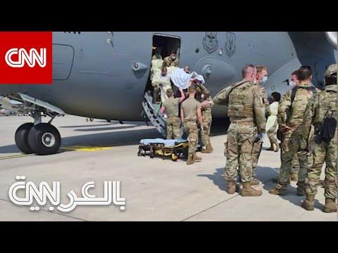 امرأة أفغانية تلد طفلاً على متن طائرة إجلاء أمريكية