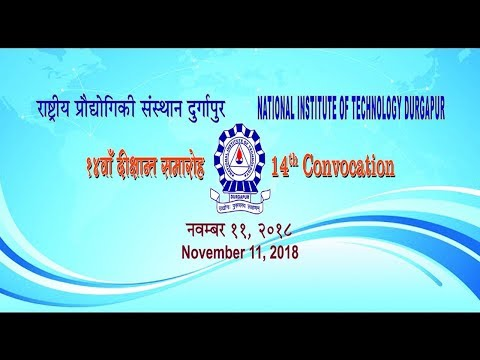 National Institute Of Technology Durgapur - 14th Convocation (11th November, 2018)