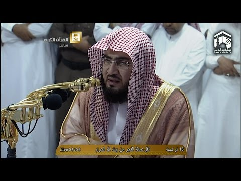 HD| Makkah Fajr 10th october 2014 Sheikh Baleelah