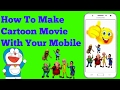 How To Make Cartoon Movie In Your Android Mobile (Hindi/Urdu)