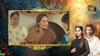 Recap - Khuda Aur Mohabbat Season 3 - Episode 23 - 23rd July 2021 - HAR PAL GEO