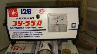 Зарядка ак-ра ЗУ55А. Циклування на підвищеній напрузі.