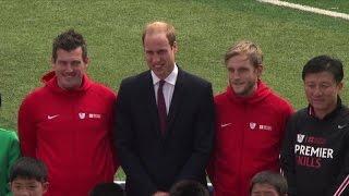 Le prince William en diplomate du football à Shanghai