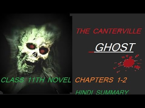 The Canterville Ghost/Chapter 1