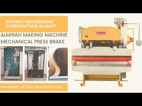 Almirah Making Machine 2030 X 1.5mm Bending (Mechanical Press Brake)