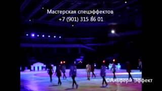 """""""Ромео и Джульетта"""" - Опера на льду"""