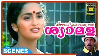 Chinthavishtayaya Shyamala Malayalam Movie Full Comedy Scenes   Srinivasan   Sangita   Innocent
