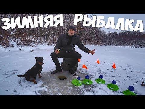 Зимняя рыбалка На секретном озере На жерлицы и на удочку