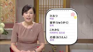 일본어기초2 - 11
