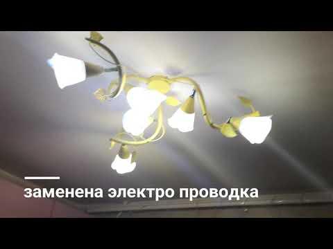 Супер цена! //Продажа 2-к квартиры // Краматорск //Даманский