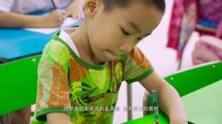 金巴崙長老會耀道小學引入HKT Education Goog